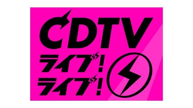 スノーマン cdtv