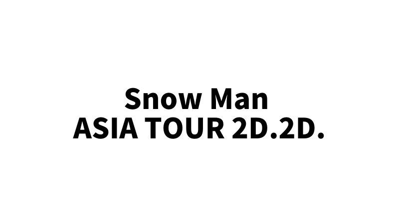 アジア ツアー Snowman